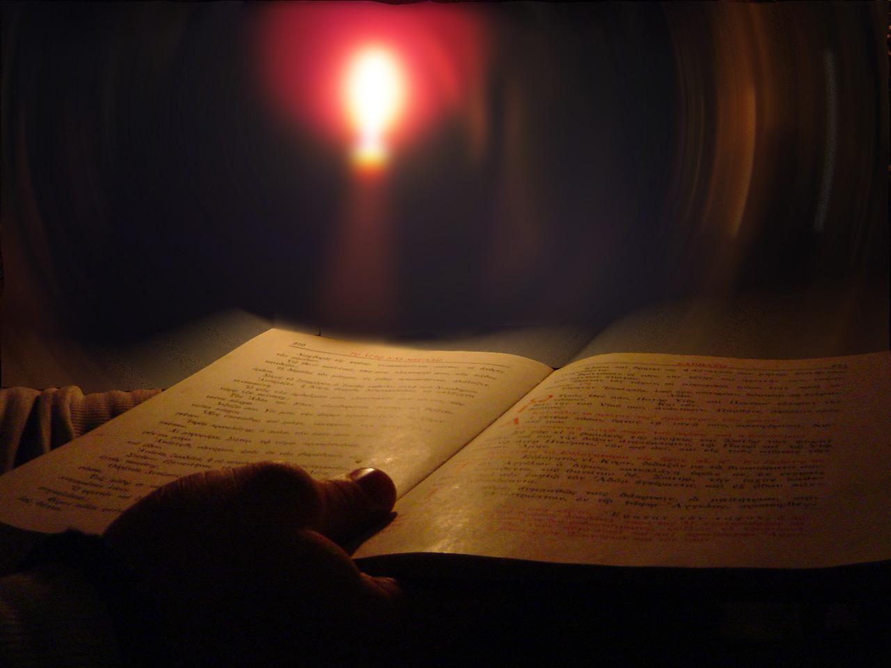 Ακόμη και αν διαβάζουμε όλες τις προσευχές δεν θα σωθούμε