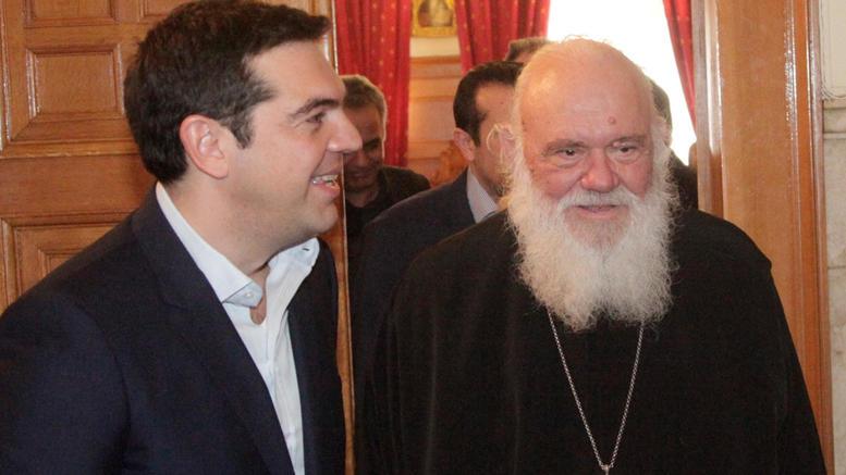 Τι είπαν Ιερώνυμος-Τσίπρας στην τηλεφωνική επικοινωνία τους