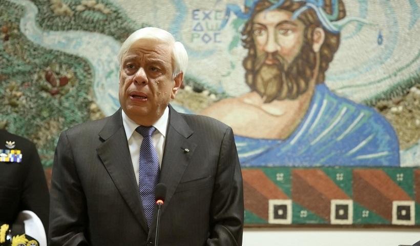 Παυλόπουλος: Αυτό που μας ανήκει, δεν θα το παραχωρήσουμε ποτέ