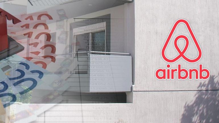 Φορολογούν ενοικιαζόμενα σπίτια μέσω Airbnb