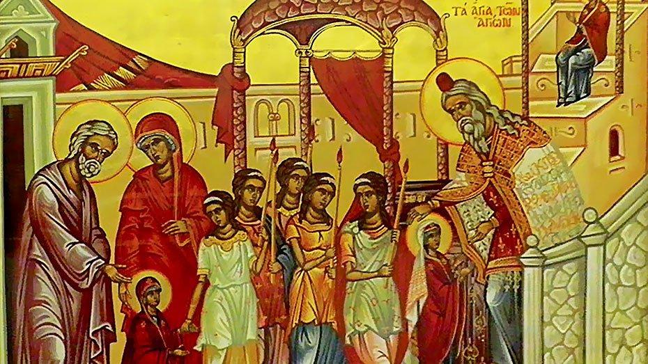 Τα Εισόδια  Της Θεοτόκου, 21-11