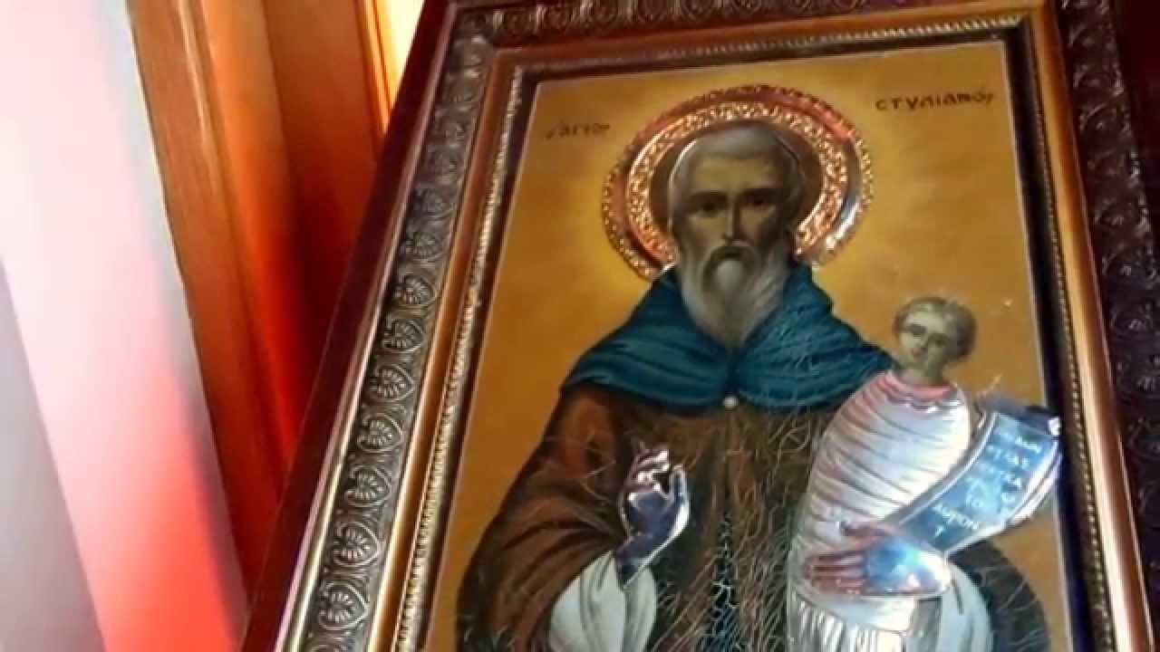 Άγιος Στυλιανός: O Άγιος που αγαπά τα παιδιά και τα θεραπεύει θαυματουργικά