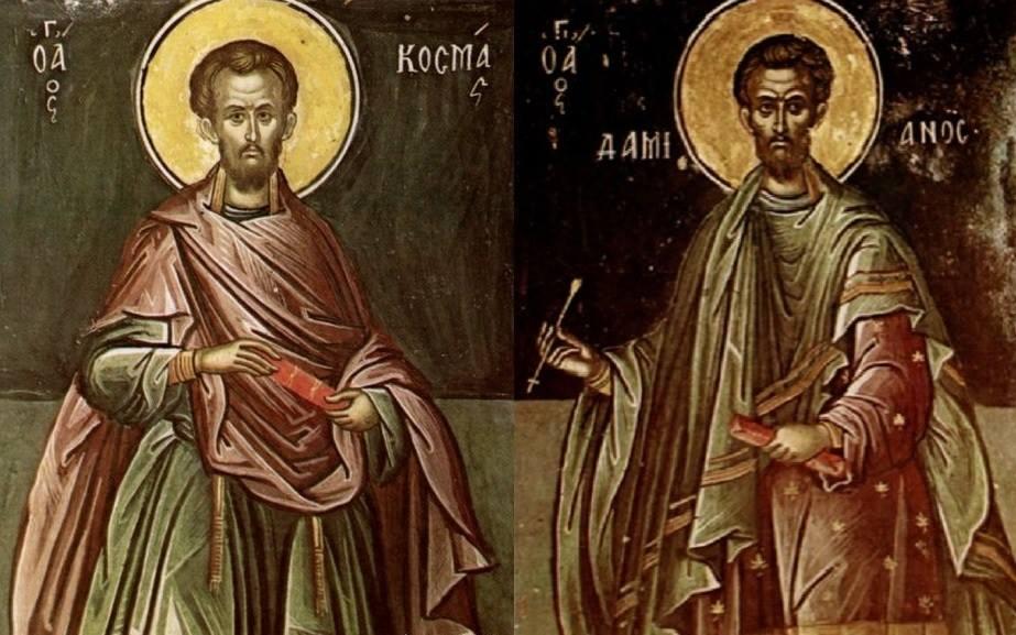 Ένα συγκλονιστικό θαύμα της Παναγίας και των Αγίων Αναργύρων