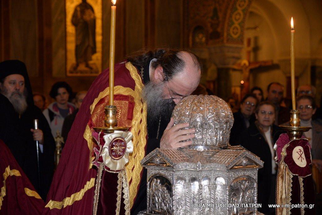 Χαιρετισμοί προς τον Άγιο Απόστολο Ανδρέα στην Πάτρα