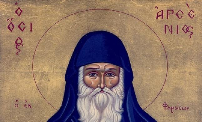Πως ο άγιος Αρσένιος επανέφερε τον προτεστάντη Κουψή στην Ορθοδοξία