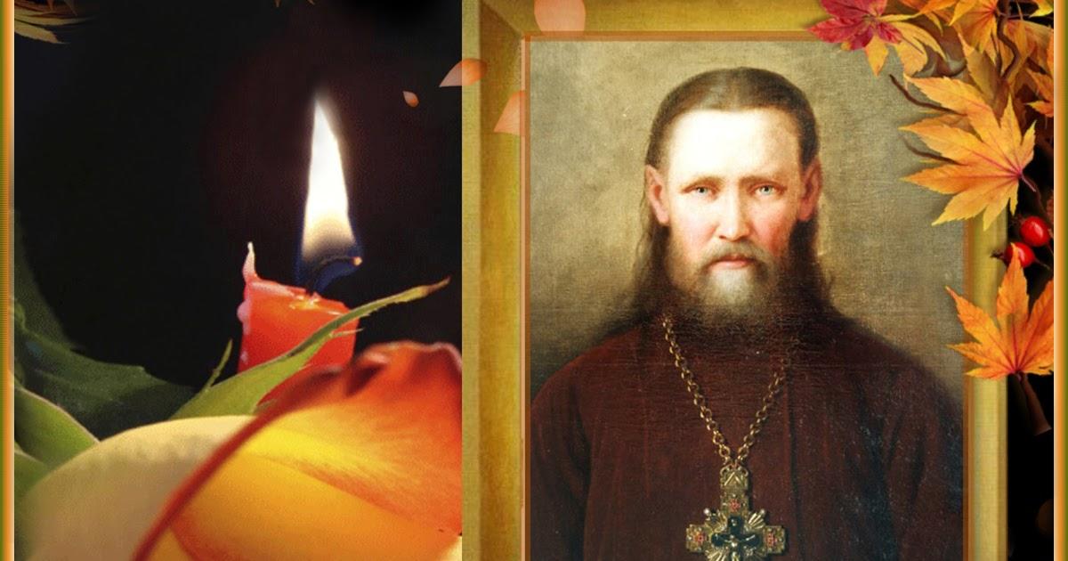 Άγιος Ιωάννης της Κροστάνδης: Πρόσεχε, στην καρδιά σου έχει θρονιαστεί ο εχθρός...