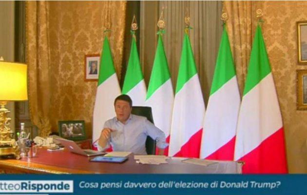 Ο Ρέντσι «πέταξε» τις σημαίες της ΕΕ από πίσω του