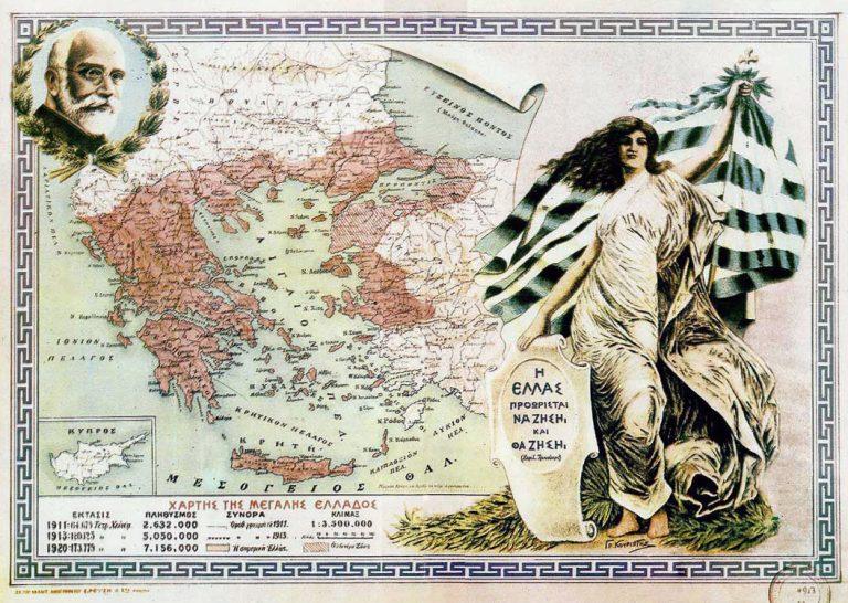 Νίκος Κοτζιάς: Μήπως ο Ερντογάν επιθυμεί να επιστρέψουμε στη Συνθήκη των Σεβρών;