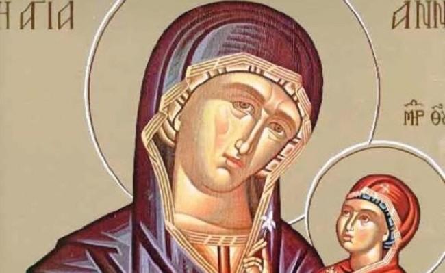 Ατεκνία: Η Προσευχή της Αγίας Άννας