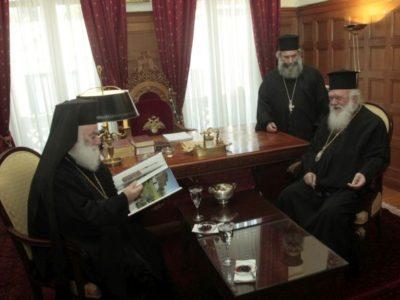 Στην Αρχιεπισκοπή ο Πατριάρχης Αλεξανδρείας