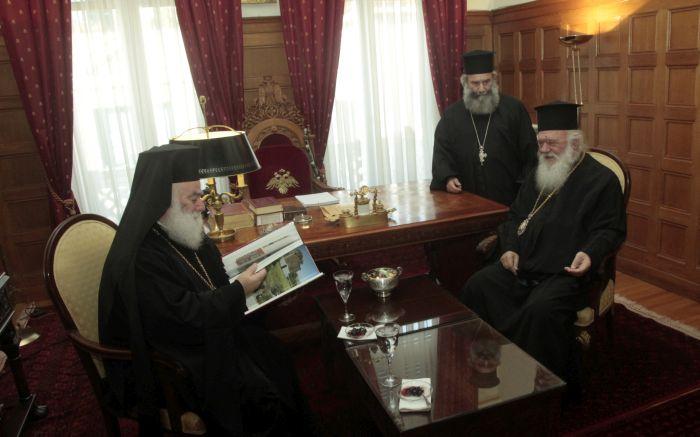 Στην Αρχιεπισκοπή ο Πατριάρχης Αλεξανδρείας, ΕΙΚΟΝΕΣ