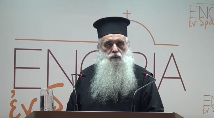 Μητροπολίτης Αργολίδος Νεκτάριος: Χριστουγεννιάτικο μήνυμα
