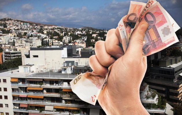Πουλάνε ακίνητα στην Ελλάδα και βάζουν τα λεφτά σε τράπεζες του εξωτερικού