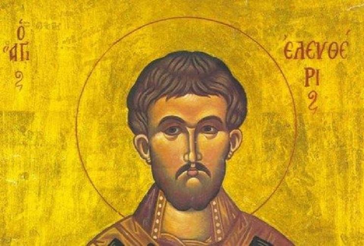 Ο Άγιος Ελευθέριος κάνει μέγα θαύμα, (ΒΙΝΤΕΟ)