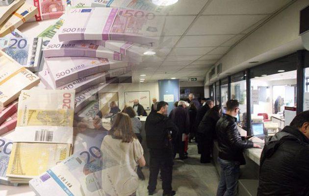 Σε 180 δόσεις η ρύθμιση χρεών σε εφορία και ταμεία – Ποιοι οι δικαιούχοι