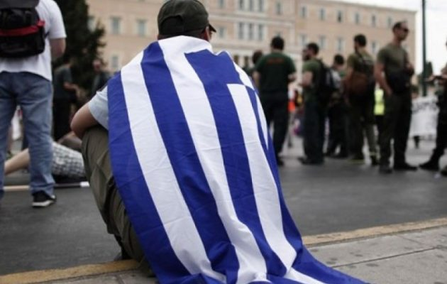 Ευρωβαρόμετρο: Οι πιο απαισιόδοξοι οι Έλληνες