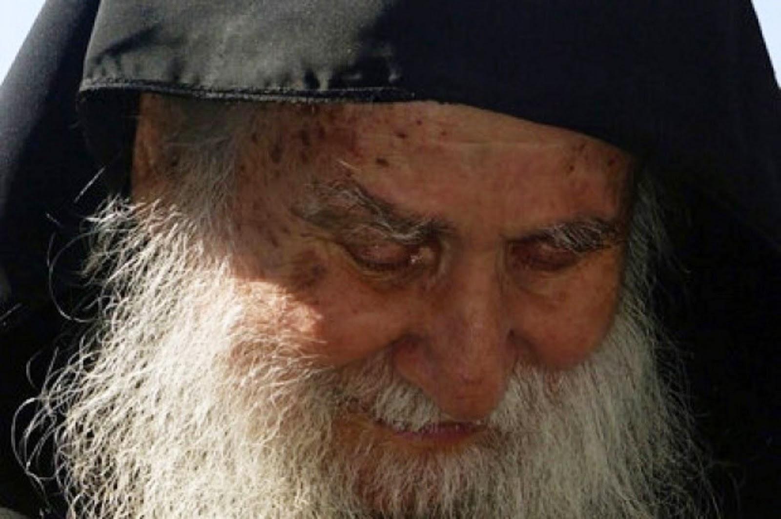 Γέροντος Ιωσήφ Βατοπαιδινός:Τι κάνουμε όταν μας συκοφαντούν