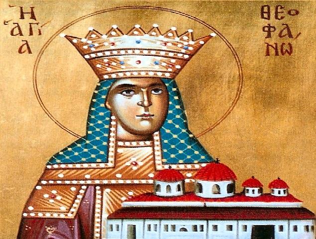 Συναξάρι 16-12, Αγία Θεοφανώ η Θαυματουργή σύζυγος του βασιλιά Λέοντα του σοφού