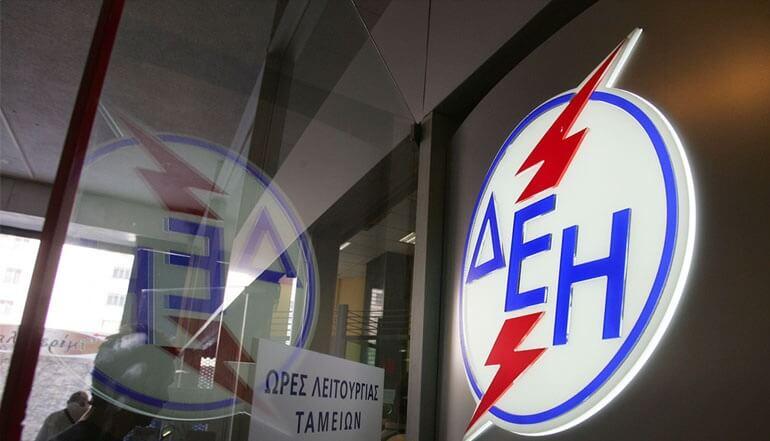 ΔΕΗ: Νέο πρόγραμμα ρύθμισης οφειλών ακόμη και για ποσά κάτω των 500 ευρώ