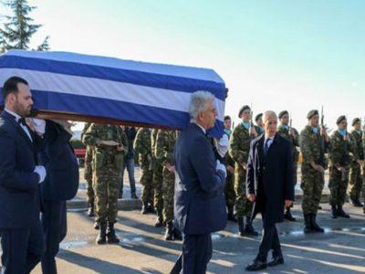 Δημοσία δαπάνη με τιμές εν ενεργεία υπουργού κηδεύτηκε ο πρέσβης της Ελλάδας στην Βραζιλία Κ. Αμοιρίδης