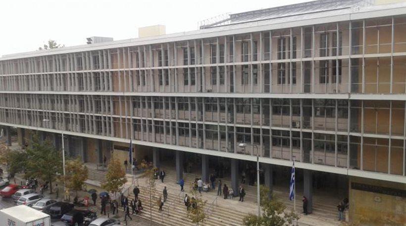 Θεσσαλονίκη: Εκκενώθηκε το δικαστικό μέγαρο