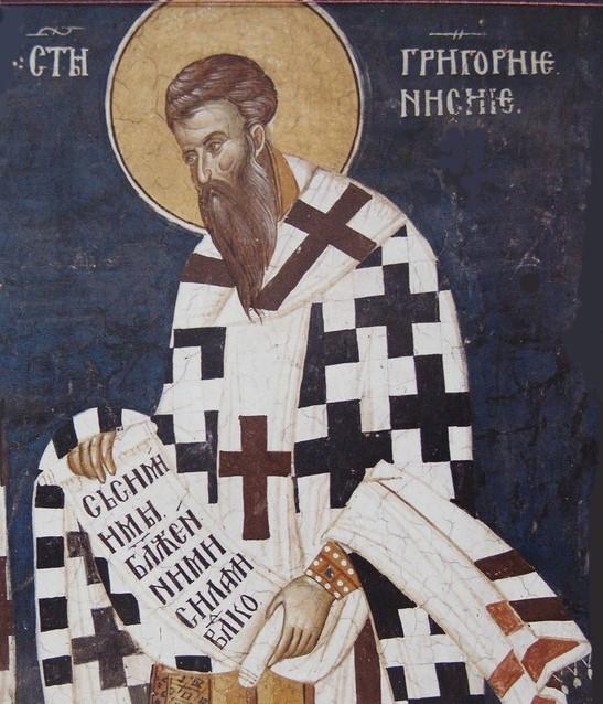 Συναξάρι 10 Ιανουαρίου,  Άγιος Γρηγόριος Επίσκοπος Νύσσης