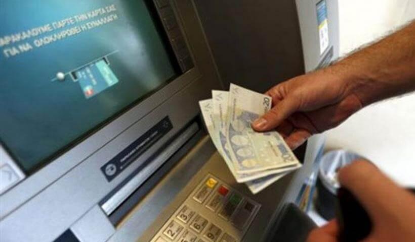 capital_controls_money