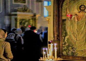 Αρρωστημένη θρησκευτικότητα μήπως την έχεις; ( Αγίου Πορφυρίου Καυσοκαλυβίτη)