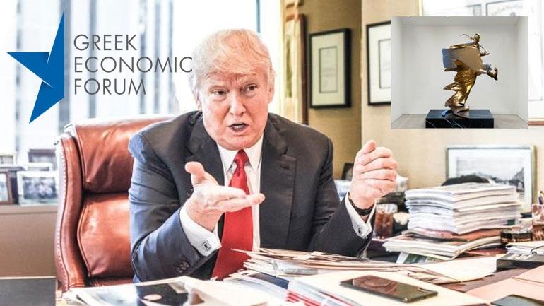 Το δώρο του Greek Economic Forum προς τον Donald Trump