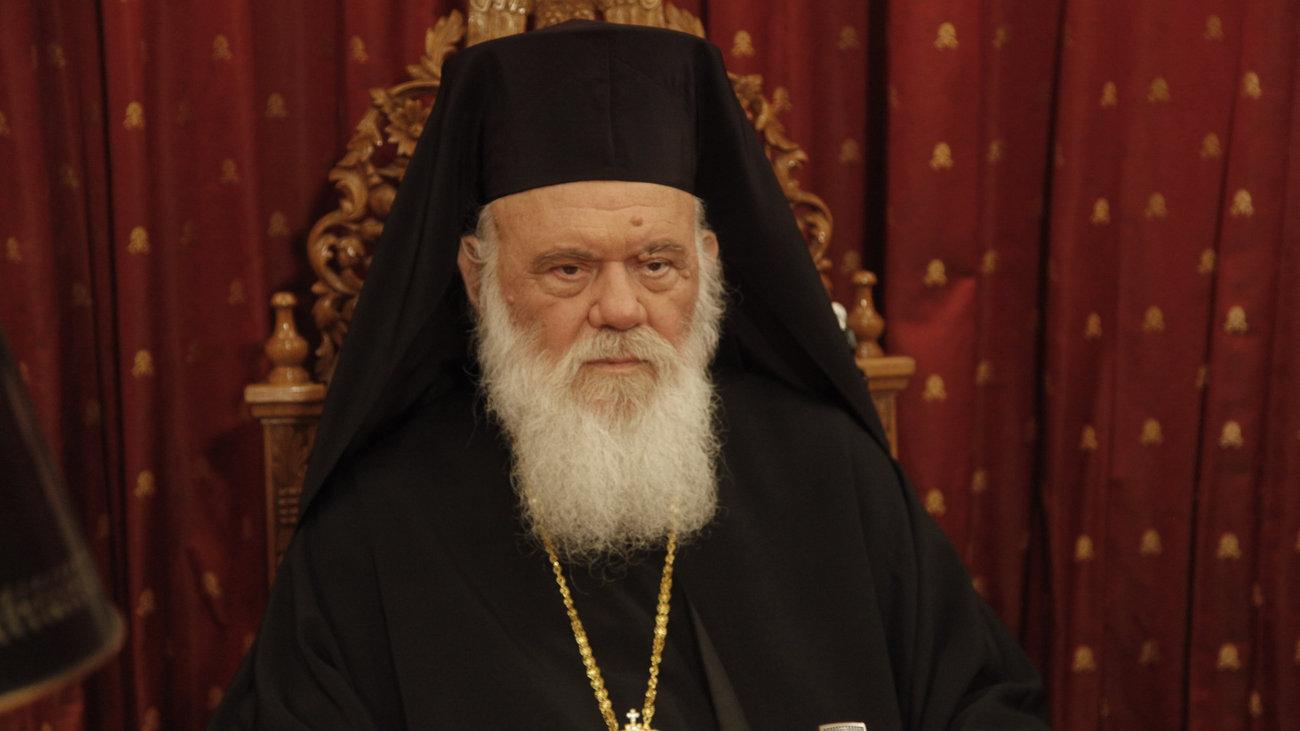 Αρχιεπίσκοπος Ιερώνυμος: Ναι μεν αλλά για την υποχρεωτική χρήση μάσκας