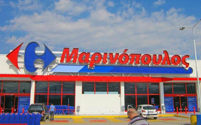Τα 15 καταστήματα της Μαρινόπουλος που βγαίνουν στο σφυρί