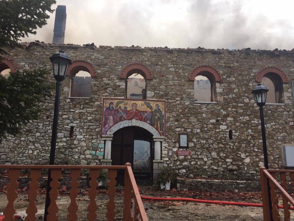 Ο Μητροπολίτης Φωκίδος για την φωτιά στην Μονή Βαρνάκοβας