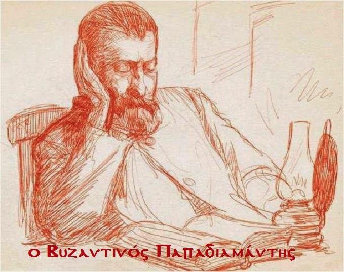 Αλέξανδρος Παπαδιαμάντης: Τα Θεοφάνεια