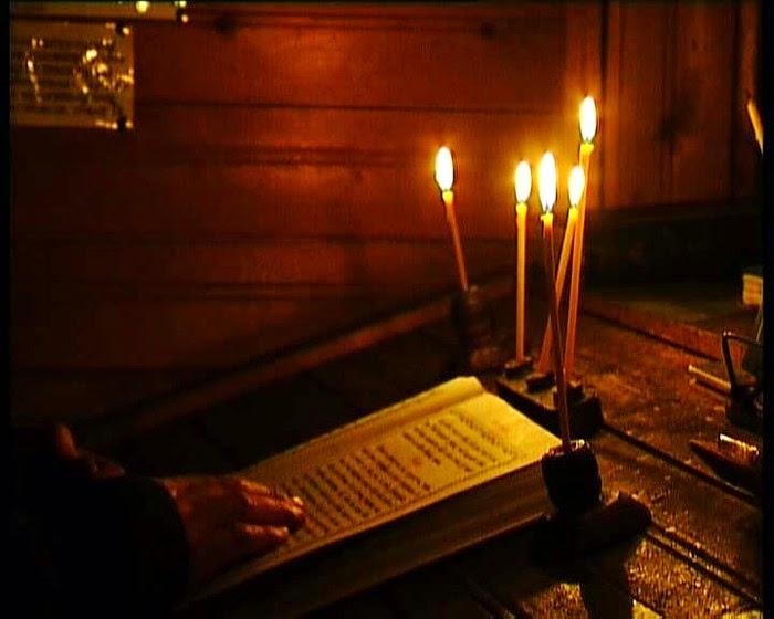 Προσευχή για ενδυνάμωση κατά την διάρκεια της ημέρας