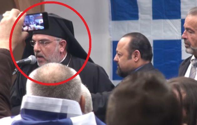 Υπόθεση Σώρρα: Ποιος είναι ο Αρχιεπίσκοπος Ρωμανίας που «όρκιζε» στον Δία (φωτο+βίντεο)