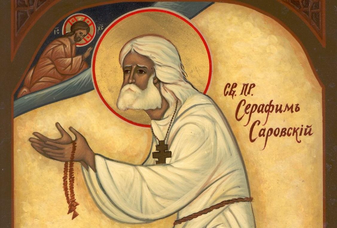 Αγίου Σεραφείμ του Σαρώφ : Το πρώτο φάρμακο για την λύπη να ξέρεις είναι  αυτό… – GreekPress