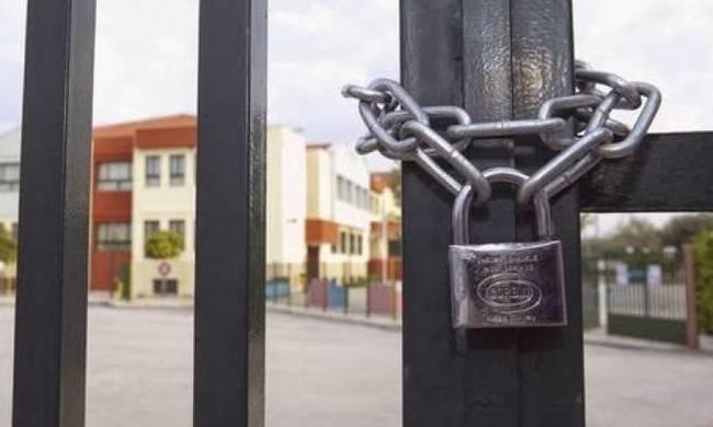 Δεν θα λειτουργήσουν την Τρίτη τα σχολεία στον Δήμο Αθηναίων