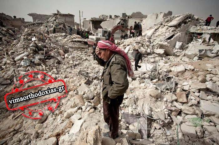 Πόλεμος στη Συρία ή διαίρεση της ανθρωπότητας σε δύο παρατάξεις;
