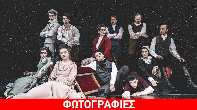 Έρχονται τα «Ανεμοδαρμένα ύψη» στο Θέατρο Εταιρείας Μακεδονικών Σπουδών