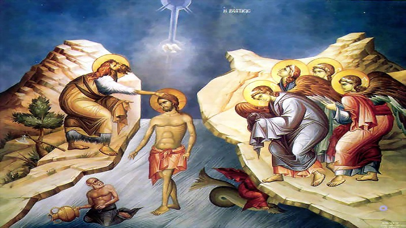 Στη Βάπτισή Του ο Ιησούς ενθρονίζεται από τον Θεό ως πνευματικός ηγέτης του νέου κόσμου της Χάριτος