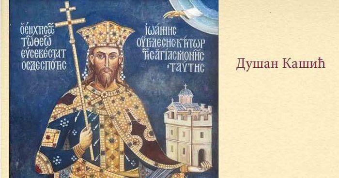 Σημαντικές πηγές για τα σλαβικά τοπωνύμια τα αγιορείτικα χειρόγραφα