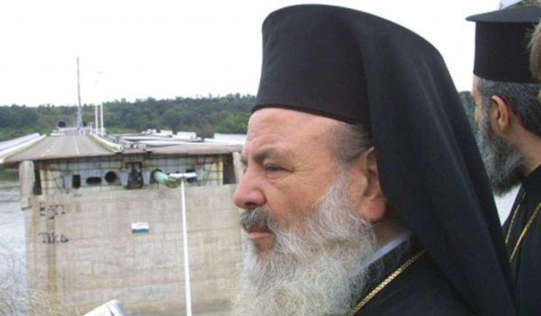 Ο Αρχιεπίσκοπος Χριστόδουλος τι έλεγε για την Μακεδονία