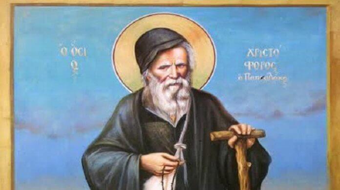 xristoforos