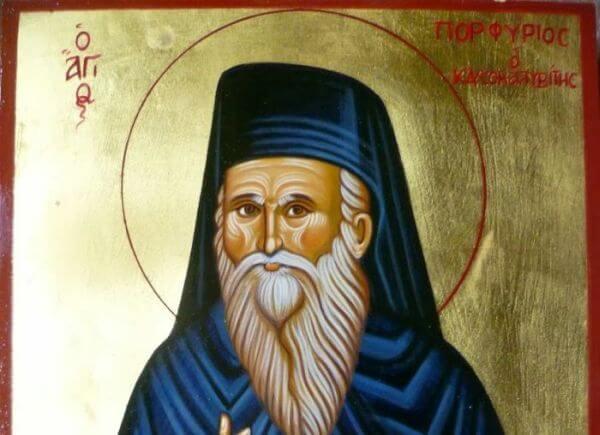 Αγιος Γέροντας Πορφύριος: «Η θέα του Κυρίου μας»
