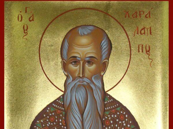 Αγιος Χαράλαμπος: Πως σταμάτησε το ολοκαύτωμα στα Φιλιατρά