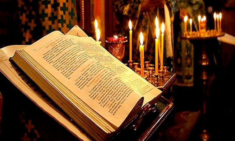Πως πρέπει να είναι η ζωή του χριστιανού κατά την διάρκεια της Μ.Σαρακοστής