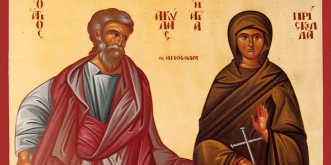 Οι προστάτες Άγιοι των Ορθοδόξων ζευγαριών γιορτάζουν σήμερα και όχι με τον Άγιο Βαλεντίνο...