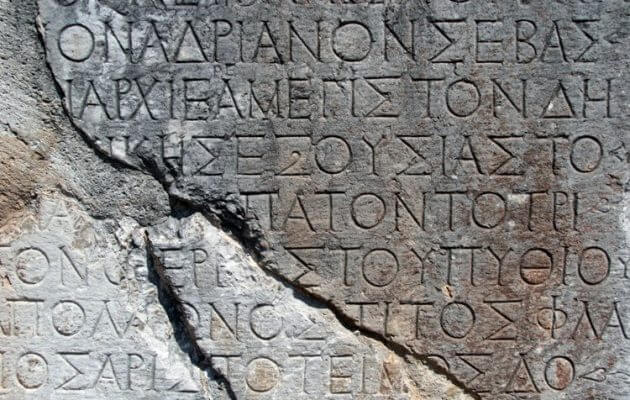 ancient-greek-language-630x400