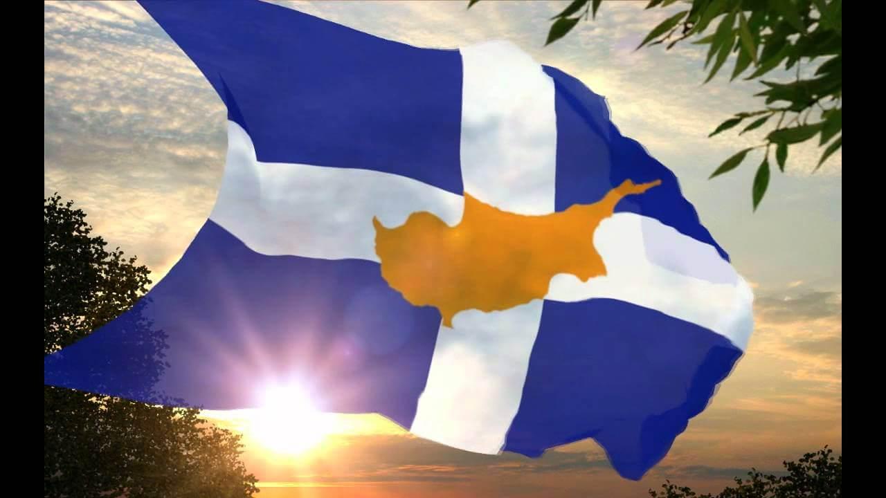 Έσκασε βόμβα μεγατόνων: Ένωση της Κύπρου με την Ελλάδα – Πώς επανήλθε στην ατζέντα – Σφοδρές αντιδράσεις στην Τουρκία