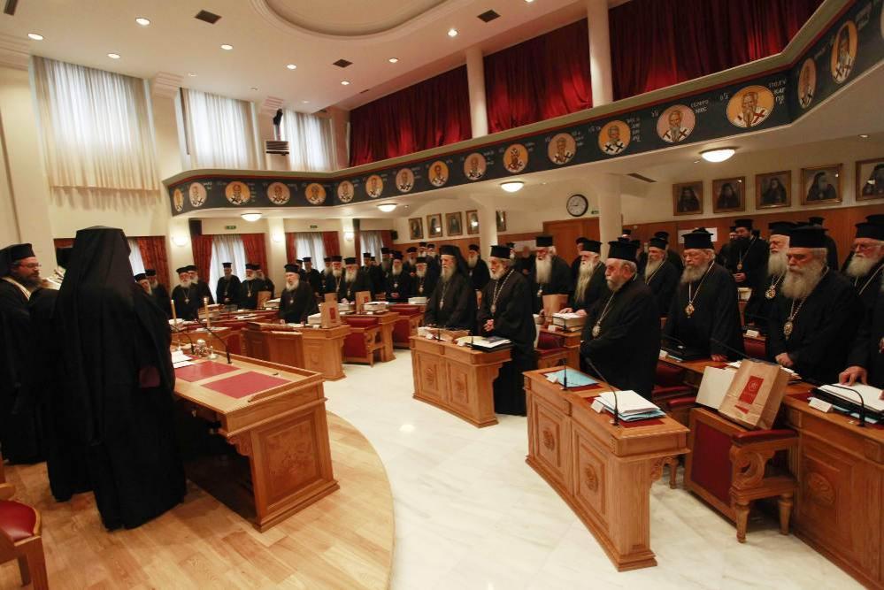 Τα 3 μείζονα θέματα που θα συζητήσει η Ιεραρχία της Ελλαδικής Εκκλησίας στις 8 και 9 Μαρτίου